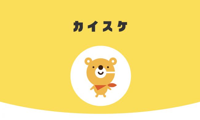 caisuke-top